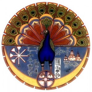 Yezidi <code>Peacock Angel</code>
