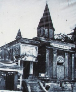 Ramna Kali Mandir Hindu temple, destroyed by Pakistani army in 1971