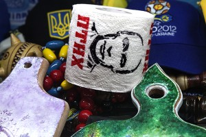 Putin Toilet Paper on Sale in Kiev Gift Shop