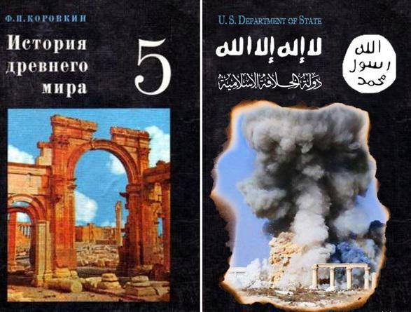 palmyra-before-and-after