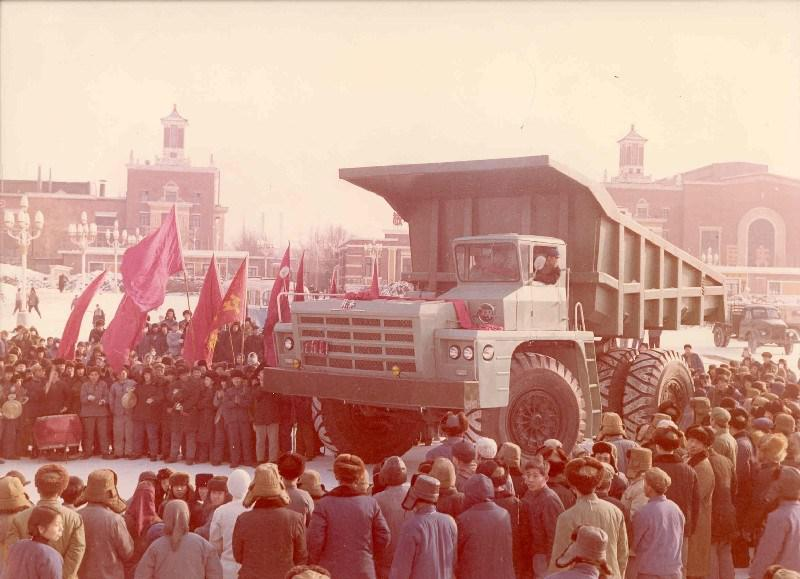 China's Second Dump Truck, December, 1973