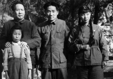 Mao and Family