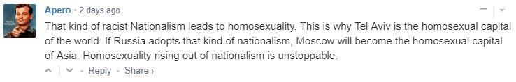 gay-nationalism