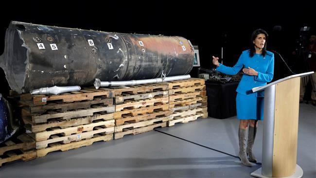 Photo: Press TV, US Ambassador to the United Nations Nikki Haley briefs the media in front of remains of what is said to be a Yemeni missile'