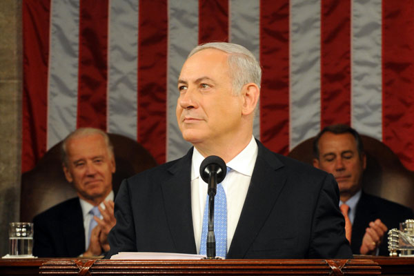 Benefiting Israel Tops Congressional Agenda