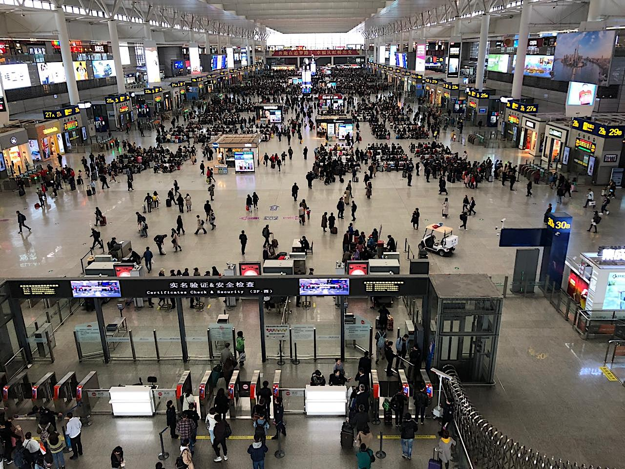 Huanzhou high-speed train station - one of the biggest in the world